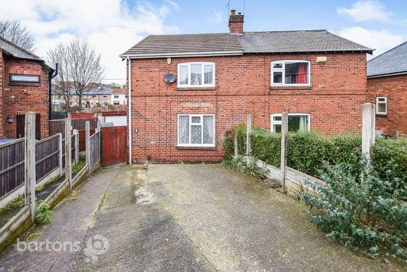 3 Bedrooms Semi Detached House for sale in Dene Crescent, East Dene, Rotherham