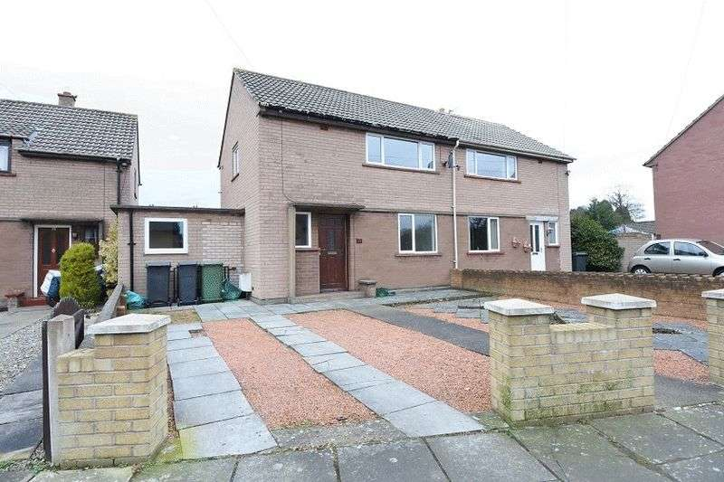 2 Bedrooms Semi Detached House for sale in Winscale Way, Morton, Carlisle