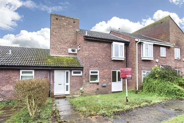 3 Bedrooms Terraced House for sale in Maple Court, Frome