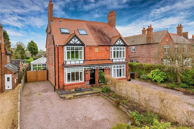 4 Bedrooms Semi Detached House for sale in 22 Shrewsbury Road, Edgmond, Newport, Shropshire