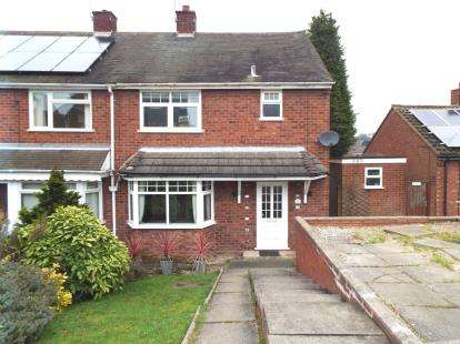 3 Bedrooms Semi Detached House for sale in Arthur Street, Wimblebury, Cannock, Staffordshire