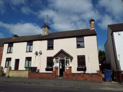 3 Bedrooms Semi Detached House for sale in Station Road, Hednesford, Cannock, Staffordshire