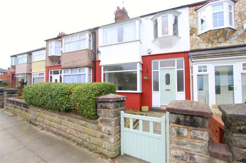 3 Bedrooms Terraced House for sale in 7 DUNDALE