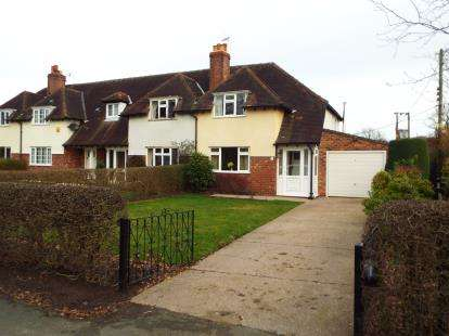 2 Bedrooms End Of Terrace House for sale in South View, Lower Withington, Macclesfield, Cheshire