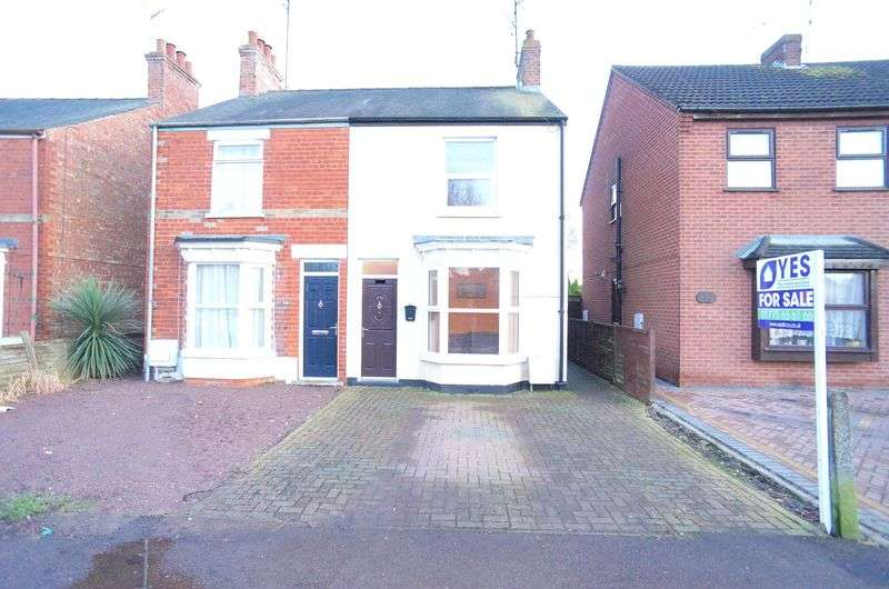 3 Bedrooms Semi Detached House for sale in Pennygate, Spalding, PE11 1LT
