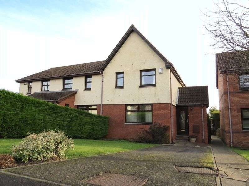 3 Bedrooms Semi Detached House for sale in 23 Redcroft Street, Danderhall, Dalkeith