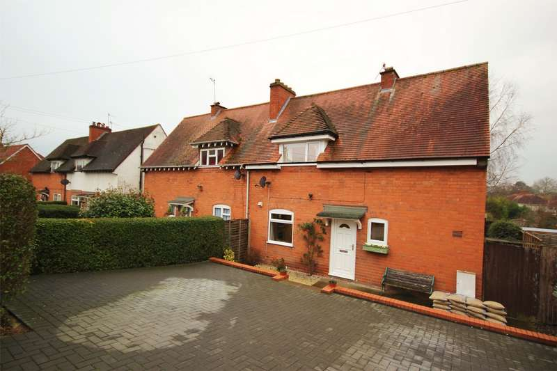 3 Bedrooms Semi Detached House for sale in Northwick Road, Northwick, Worcester