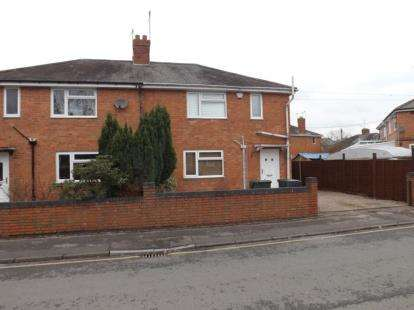 3 Bedrooms Semi Detached House for sale in Burcot Lane, Bromsgrove