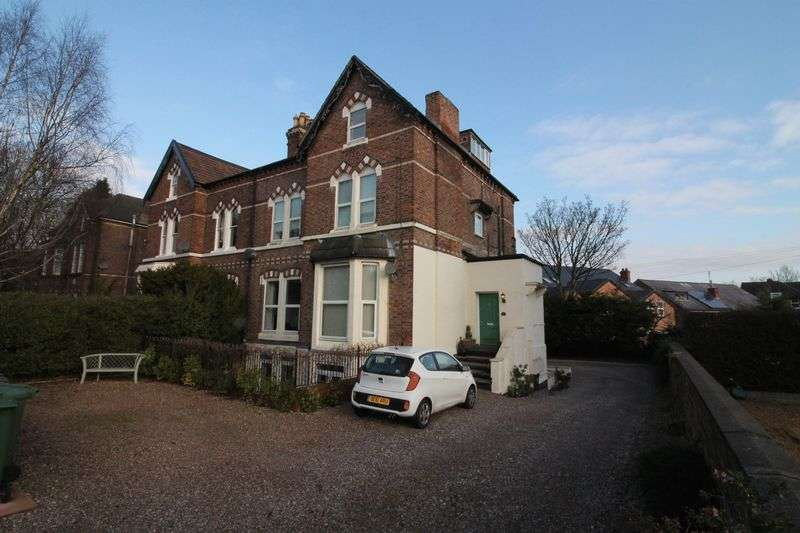 2 Bedrooms Flat for sale in Shrewsbury Road, Prenton