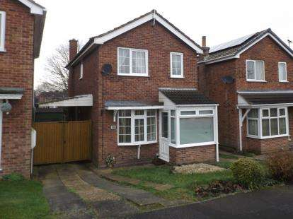 3 Bedrooms Detached House for sale in Alder Close, Forest Town, Mansfield, Nottinghamshire