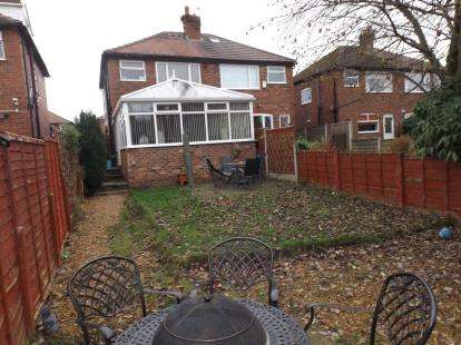 2 Bedrooms Semi Detached House for sale in Heatley Close, Denton, Manchester, Greater Manchester