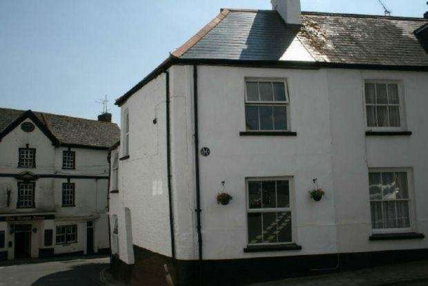 3 Bedrooms End Of Terrace House for sale in 5 The Flexton, Ottery St Mary