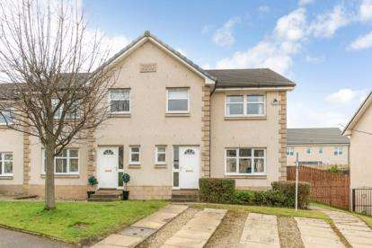 3 Bedrooms Semi Detached House for sale in Stonelaw Drive, Burnside, Glasgow, South Lanarkshire