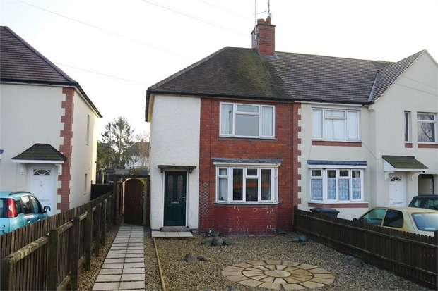 3 Bedrooms End Of Terrace House for sale in Welland Park Road, MARKET HARBOROUGH, Leicestershire
