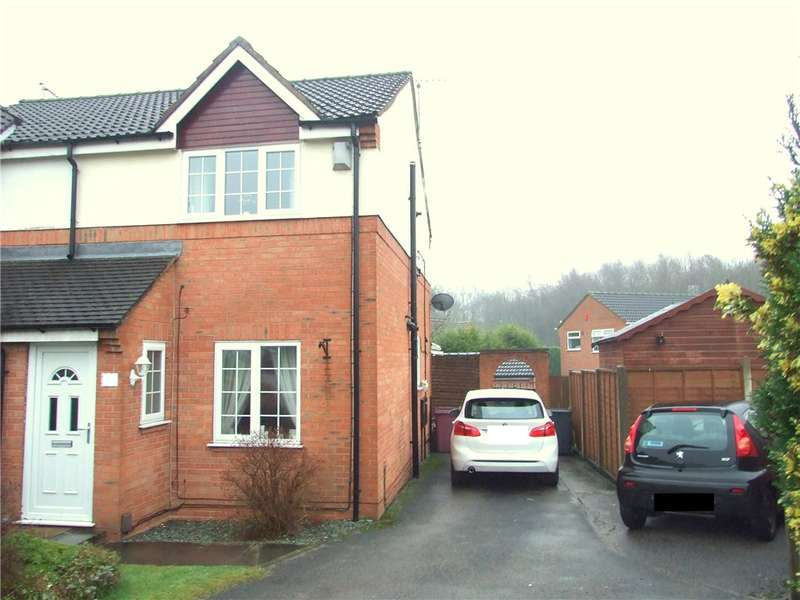 2 Bedrooms Semi Detached House for sale in Maple Drive, Broadmeadows, Alfreton, Derbyshire, DE55