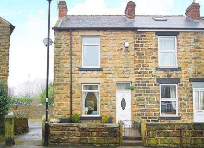 2 Bedrooms End Of Terrace House for sale in Hall Road, Handsworth, Sheffield, South Yorkshire
