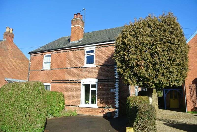 3 Bedrooms Semi Detached House for sale in Billbrook Road Hucclecote, Gloucester