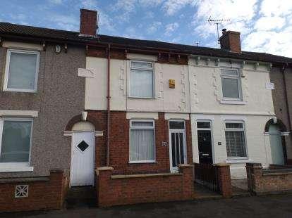 2 Bedrooms Terraced House for sale in Harcourt Street, Kirkby-In-Ashfield, Nottingham, Notts