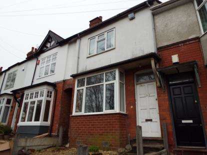 3 Bedrooms Terraced House for sale in Franklin Road, Bournville, Birmingham, West Midlands