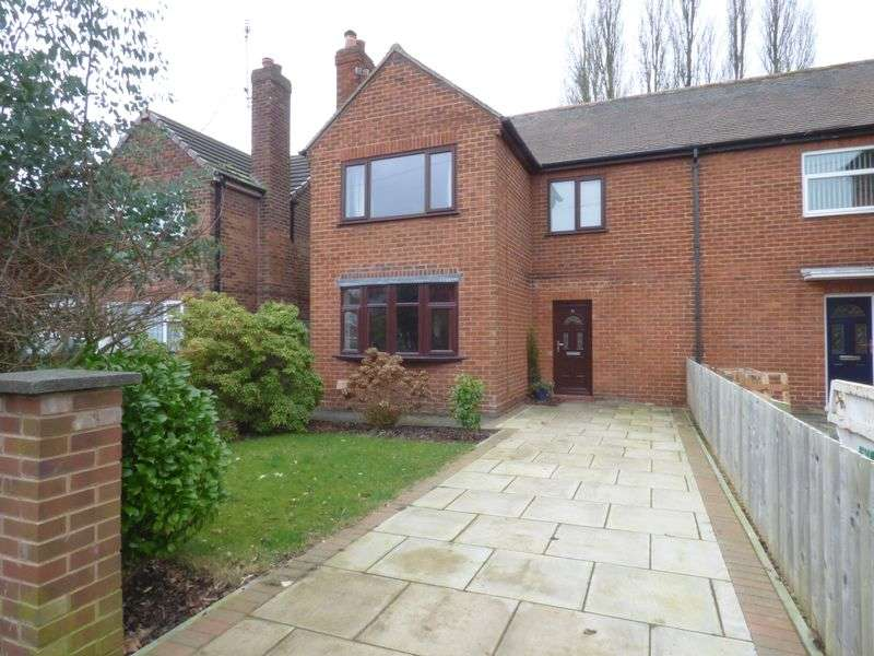 2 Bedrooms Semi Detached House for sale in Maple Crescent, Warrington