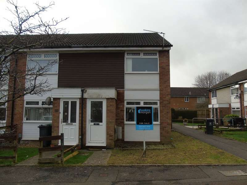 2 Bedrooms End Of Terrace House for sale in Ascot Close, Cardiff