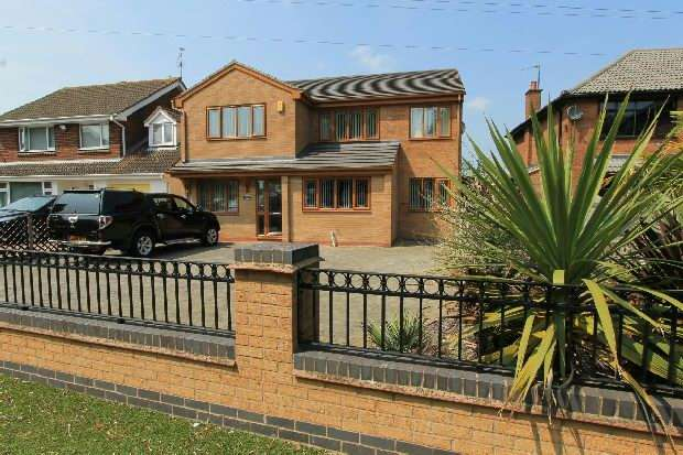 6 Bedrooms Detached House for sale in Magyar Crescent, Nuneaton