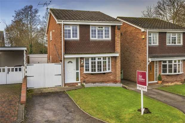 3 Bedrooms Detached House for sale in Aqualate Close, NEWPORT, Shropshire