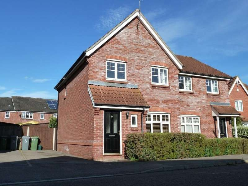 3 Bedrooms Detached House for sale in Willoughby Way, Rackheath
