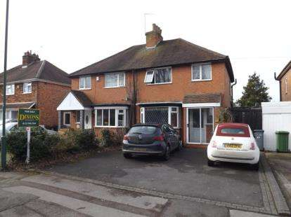 3 Bedrooms Semi Detached House for sale in Damson Lane, Solihull, West Midlands