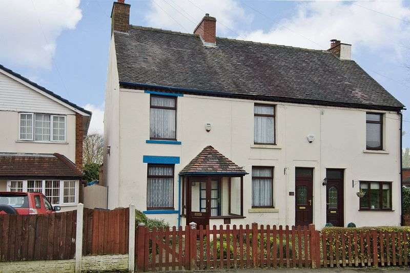 2 Bedrooms House for sale in Rugeley Road, Chase Terrace, Burntwood