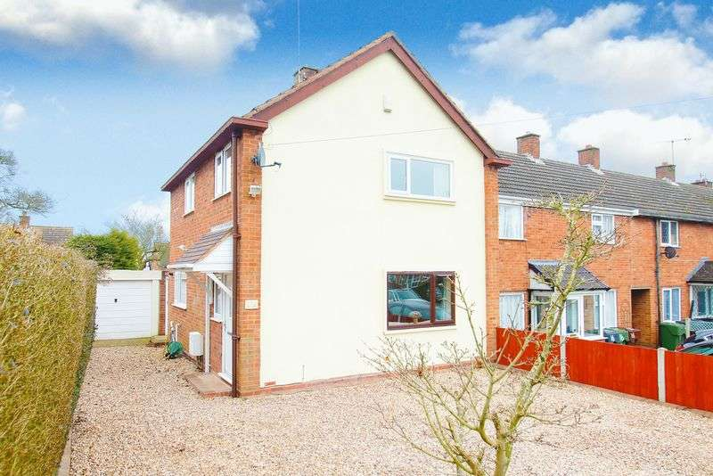 3 Bedrooms Terraced House for sale in Whitford Close, Bromsgrove, Worcestershire, B61