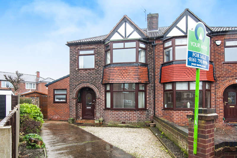 3 Bedrooms Semi Detached House for sale in Acacia Avenue, Swinton, Manchester, M27