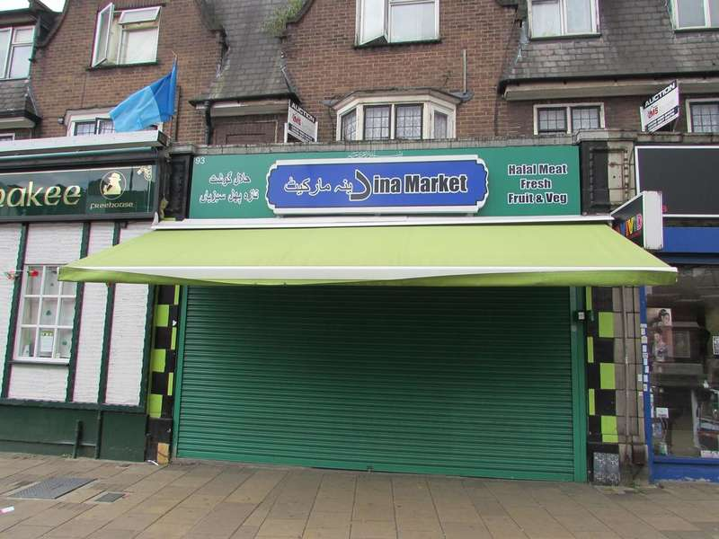 1 Bedroom Land Commercial for sale in High Street, Harrow Wealdstone HA3