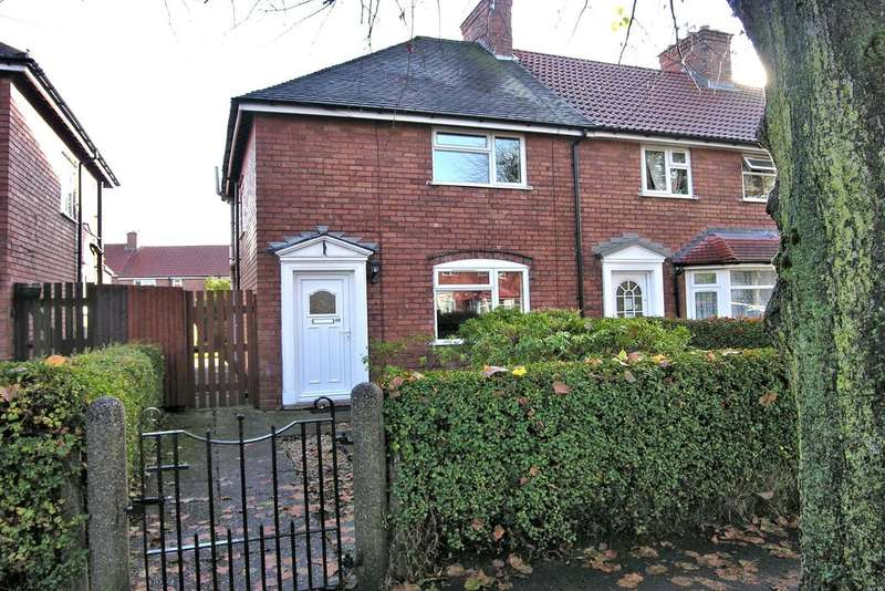 2 Bedrooms End Of Terrace House for sale in ALLIANCE STREET, STAFFORD ST16