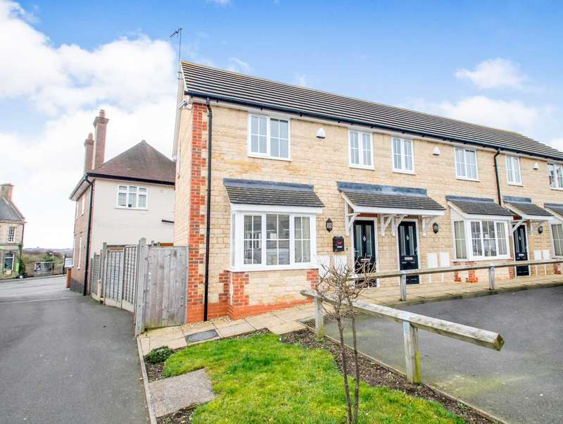 2 Bedrooms End Of Terrace House for sale in The Old Bull Courtyard, Station Road, Irthlingborough