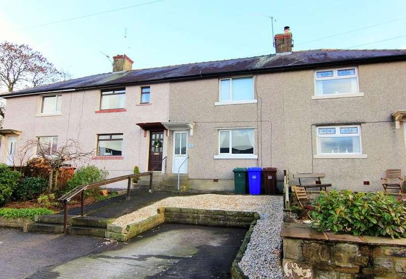 2 Bedrooms Terraced House for sale in 25 Aldersley Avenue, Skipton,