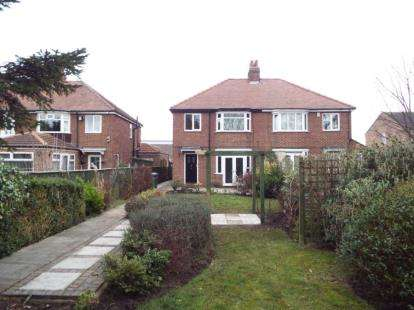 3 Bedrooms Semi Detached House for sale in Friarage Mount, Northallerton