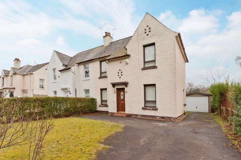 3 Bedrooms Semi Detached House for sale in Mosspark Drive Mosspark, Glasgow