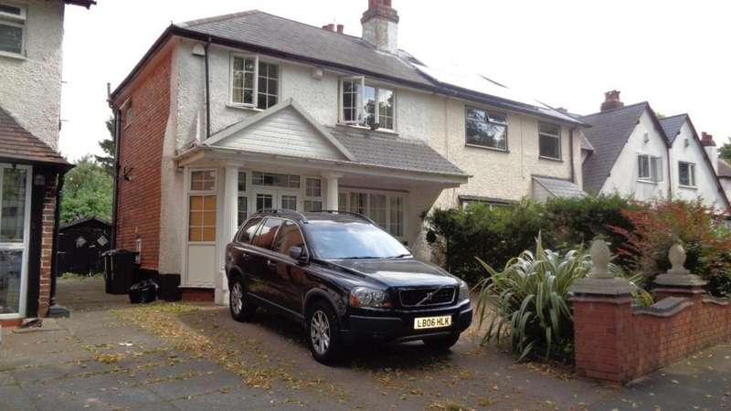 4 Bedrooms Semi Detached House for sale in Robin Hood Lane, Hall Green, Birmingham B28
