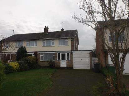3 Bedrooms Semi Detached House for sale in Fullwell Road, Bozeat, Wellingborough, Northamptonshire