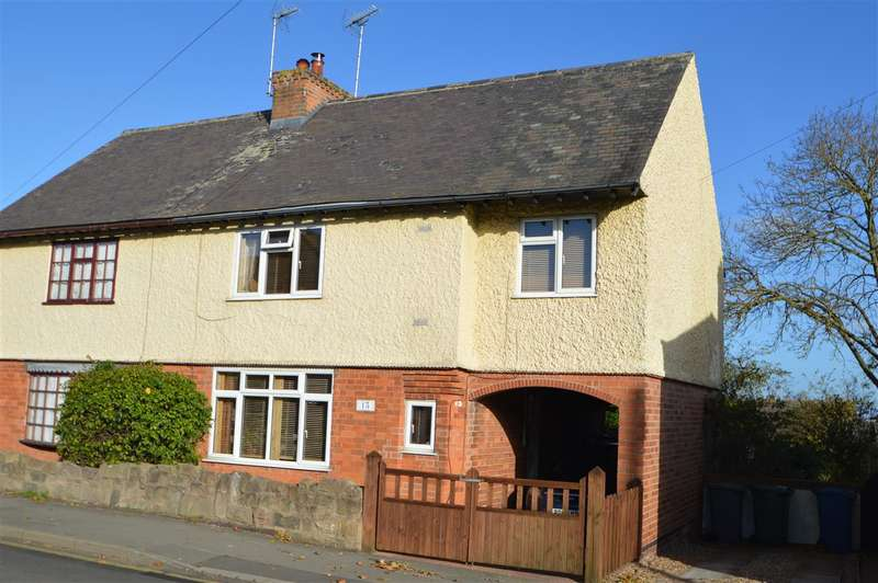 4 Bedrooms Cottage House for sale in Selby Lane, Keyworth, Nottingham