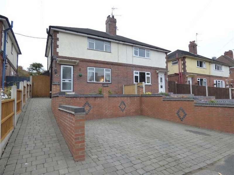 3 Bedrooms Semi Detached House for sale in 5, Vicarage Road, Upper Tean