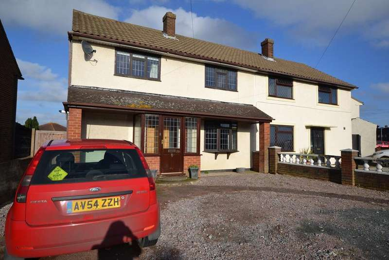 4 Bedrooms Semi Detached House for sale in Abbotts Drive, Stanford-le-Hope, SS17