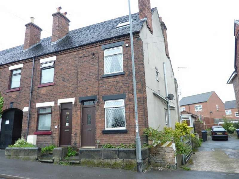 4 Bedrooms End Of Terrace House for sale in 34, New Road, Upper Tean