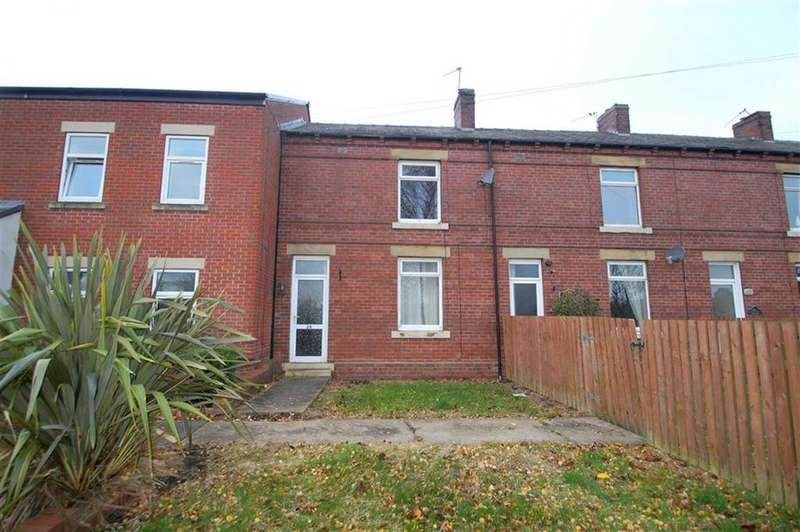 2 Bedrooms Terraced House for sale in Brookdale Avenue, Ossett, West Yorkshire