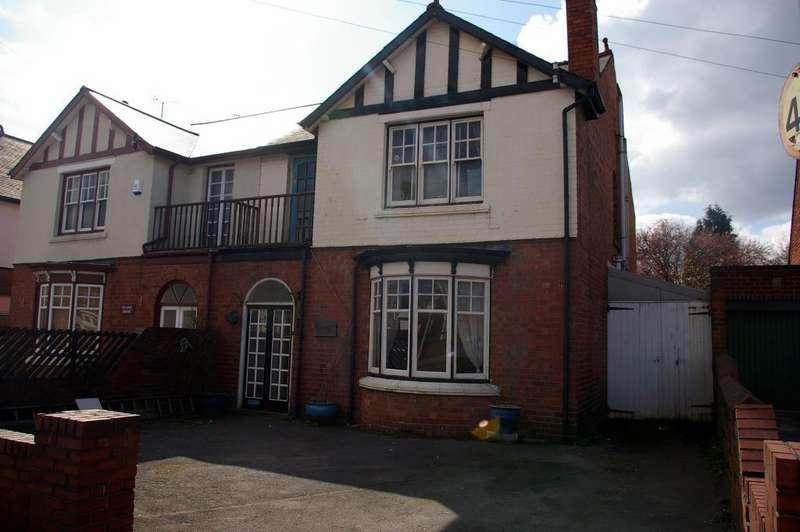4 Bedrooms Semi Detached House for sale in Grange Road, Halesowen