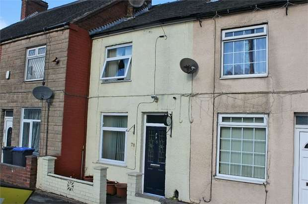 2 Bedrooms Terraced House for sale in Leek Road, Cheadle, Stoke-on-Trent, Staffordshire