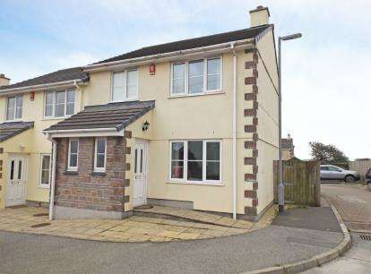 3 Bedrooms End Of Terrace House for sale in Indian Queens, St. Columb, Cornwall