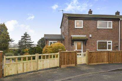 3 Bedrooms Semi Detached House for sale in Coronation Avenue, Moira, Swadlincote, Derbyshire