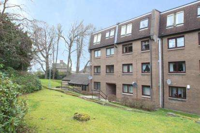 2 Bedrooms Flat for sale in Nethan Gate, Hamilton